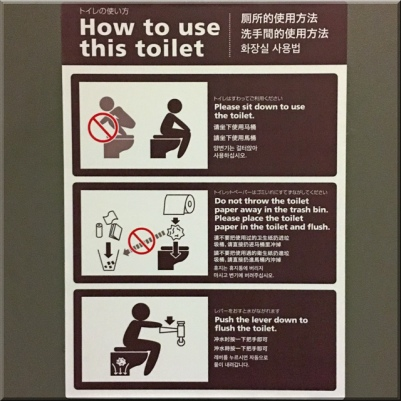 How_to_use_1